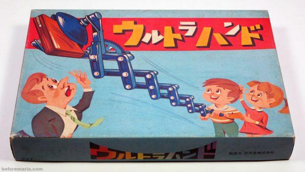 Nintendo Ultra Hand