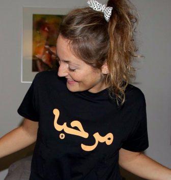 Lisanne Beijen