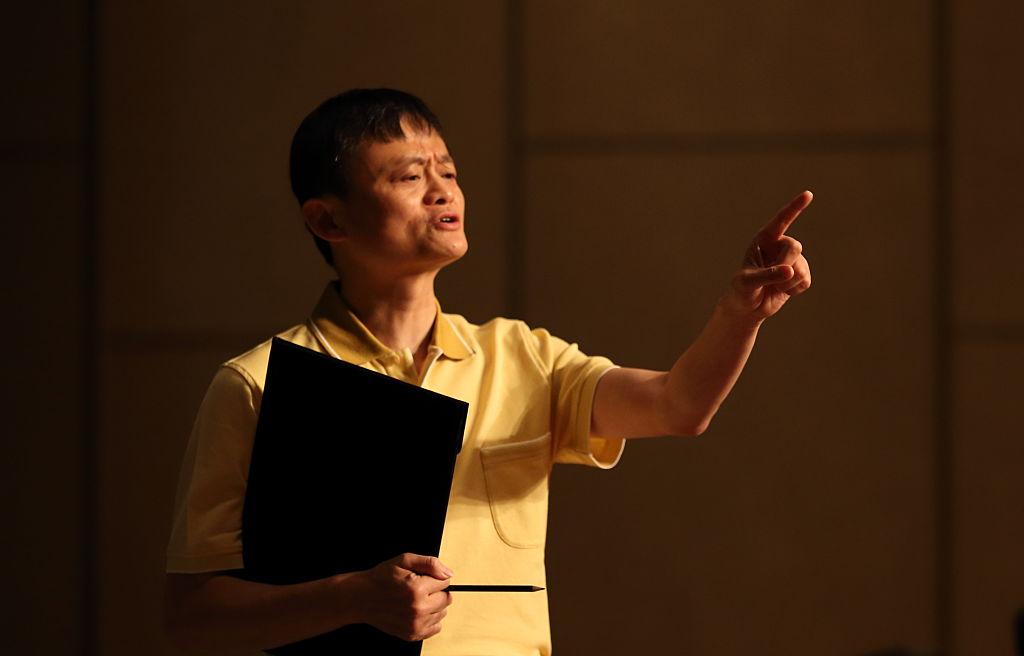 Jack Ma AliExpress Alibaba