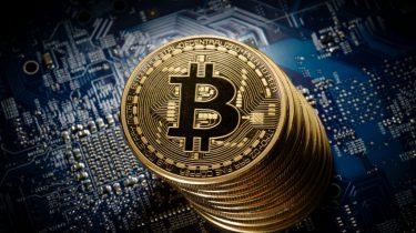 Bitcoin lightning network