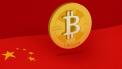 Bitcoin BTC cryptocoin