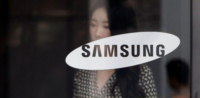 Samsung Bitcoin minen