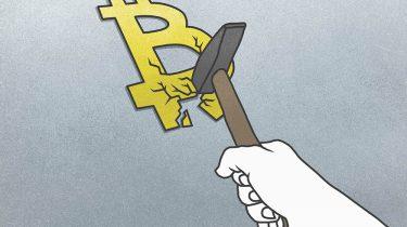 Bitcoin minen