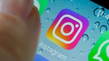 Instagram nieuwe feature