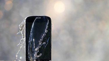 smartphone nat