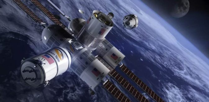 ruimtehotel