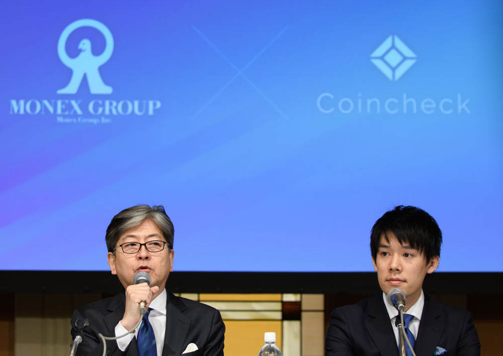 Coincheck Monero Group