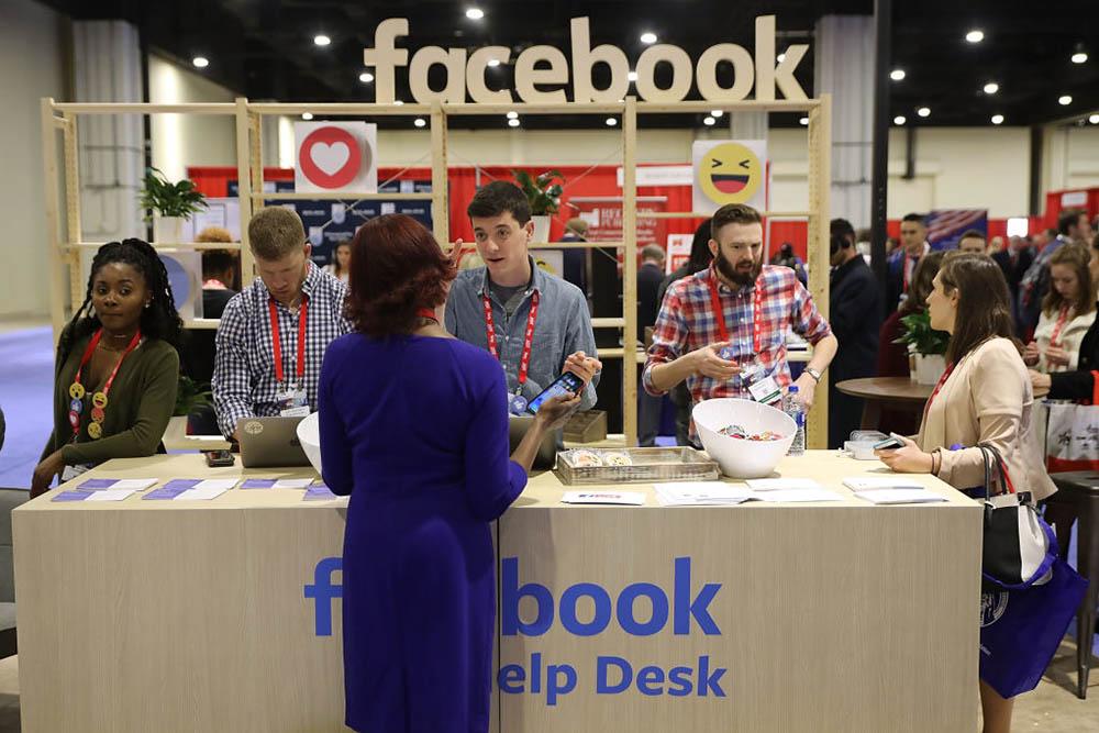Facebook helpdesk