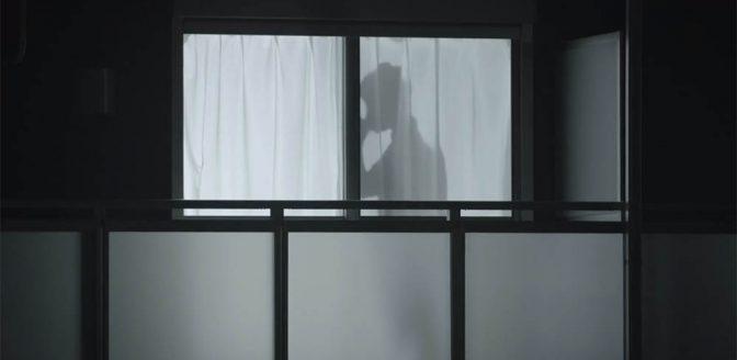 Man on the curtain app