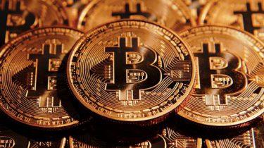 Bitcoin dieptepunt