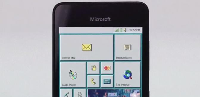 Windows 95 Phone
