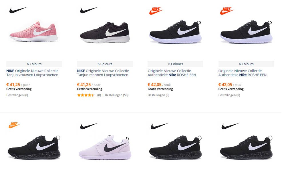 AliExpress Nike merk sneakers