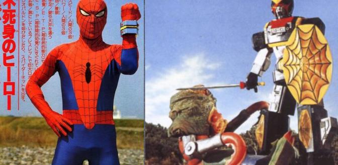 Japanse Spider-Man