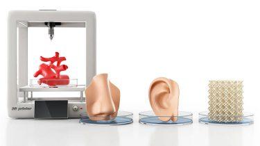 Organen 3D-print