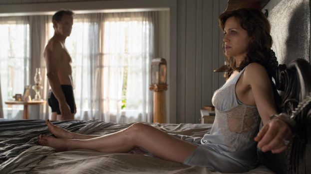 Gerald's Game Want.nl
