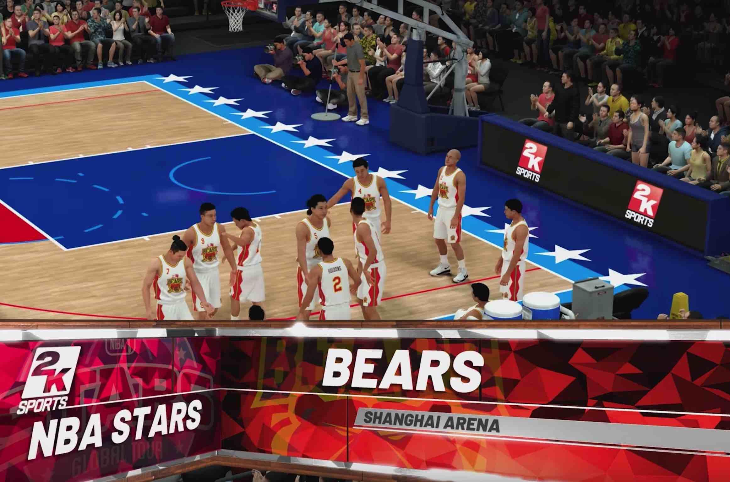 NBA 2K19 Prelude