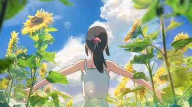 Flavors of Youth Anime op Netflix
