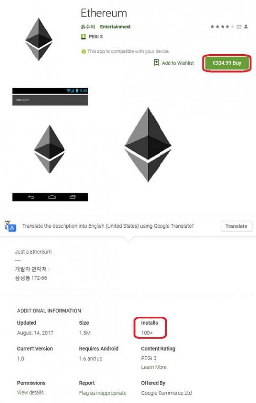Ethereum scam app
