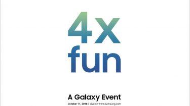 Samsung Galaxy Event 4x fun