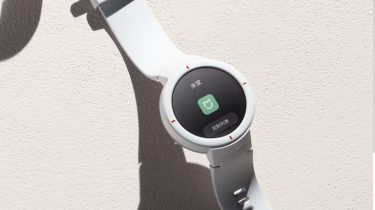 Xiaomi Huawei Amazfit Verge Huami Amazfit verge