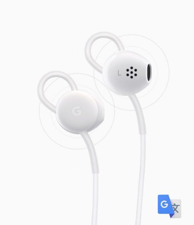 Pixel USB-C Earbuds