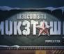 Nuketown Black Ops 4