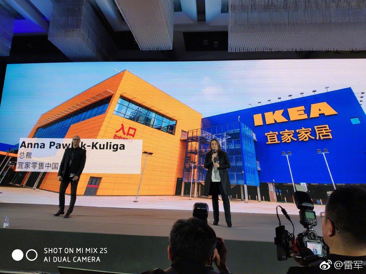 Xiaomi Ikea samenwerking IoT