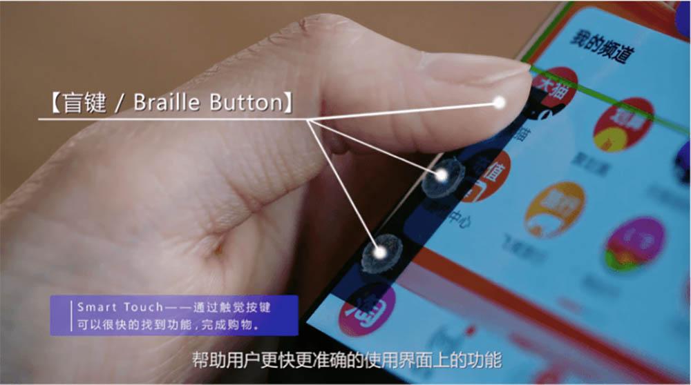 Alibaba Smart Touch scherm