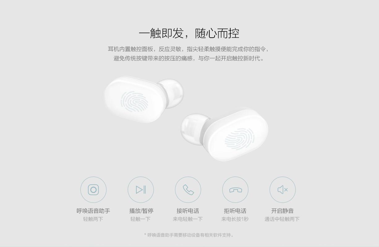 Xiaomi AirDots Apple AirPods