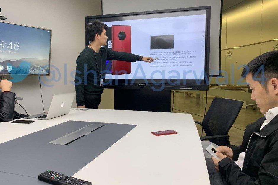 OnePlus 7 prototype