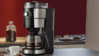 Aldi koffiemachine