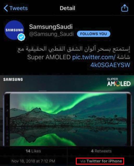 Samsung tweet iPhone