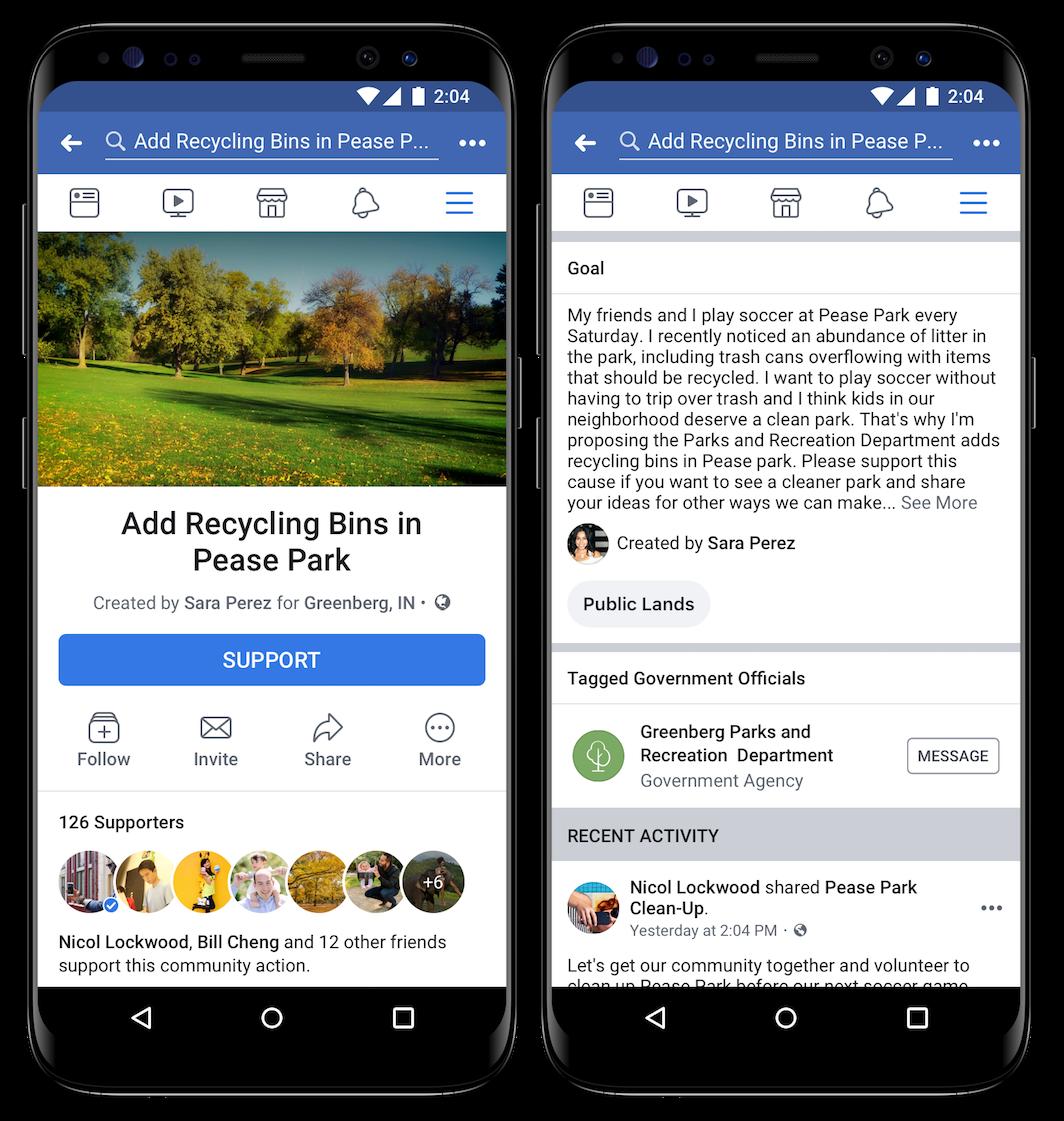 Facebook petite-feature