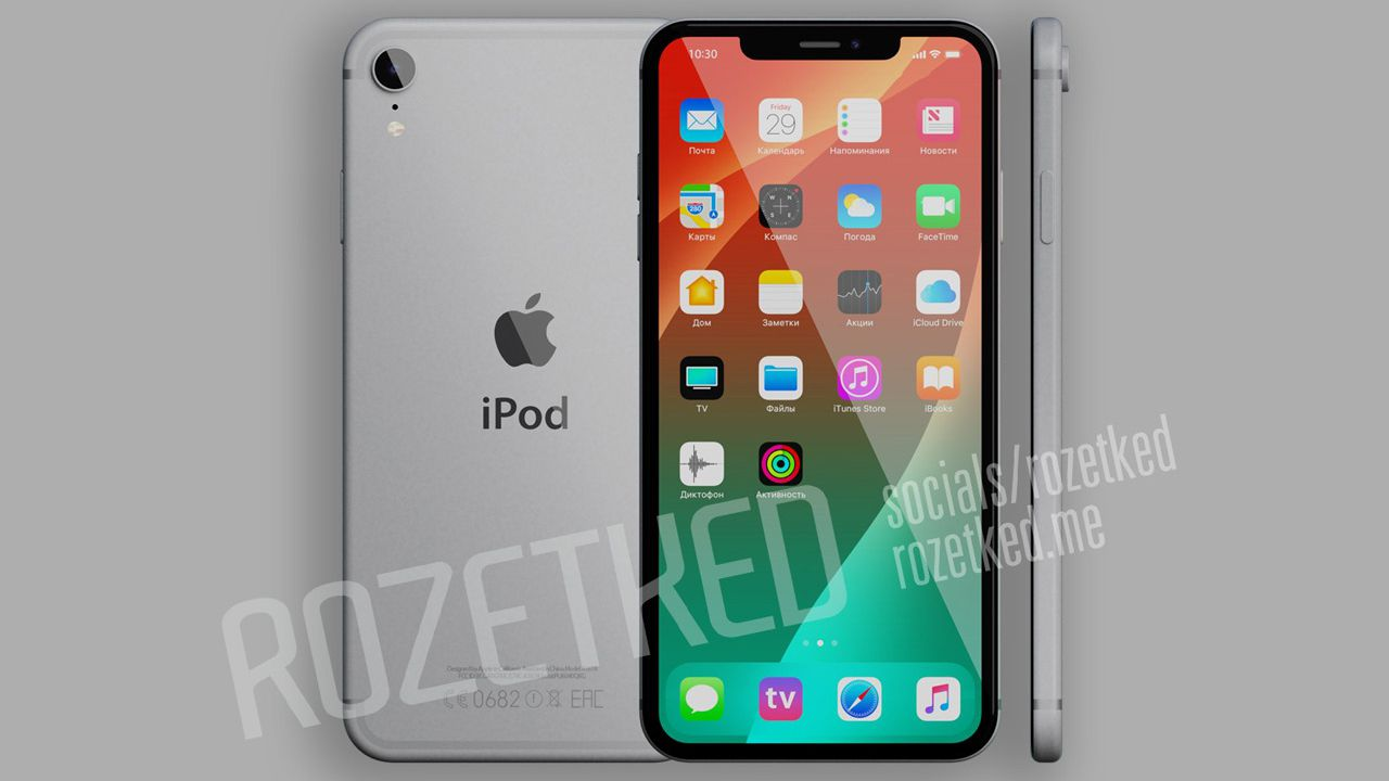iPod Touch 7 concept render