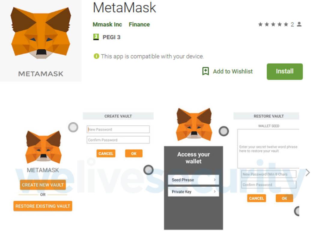MetaMask app Play Store