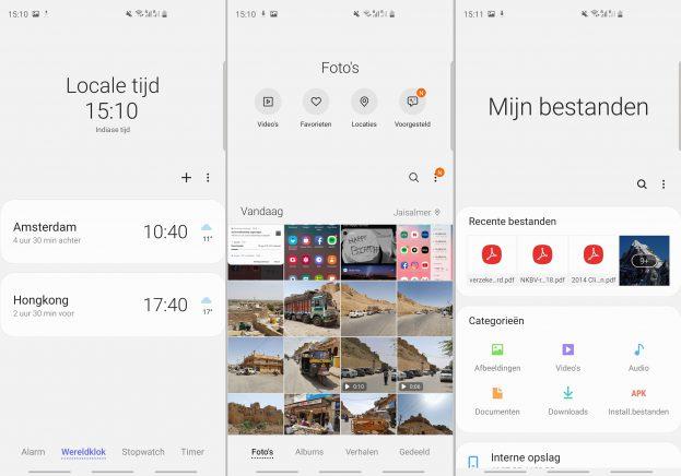 Samsung Galaxy S10 Plus screenshot oneui
