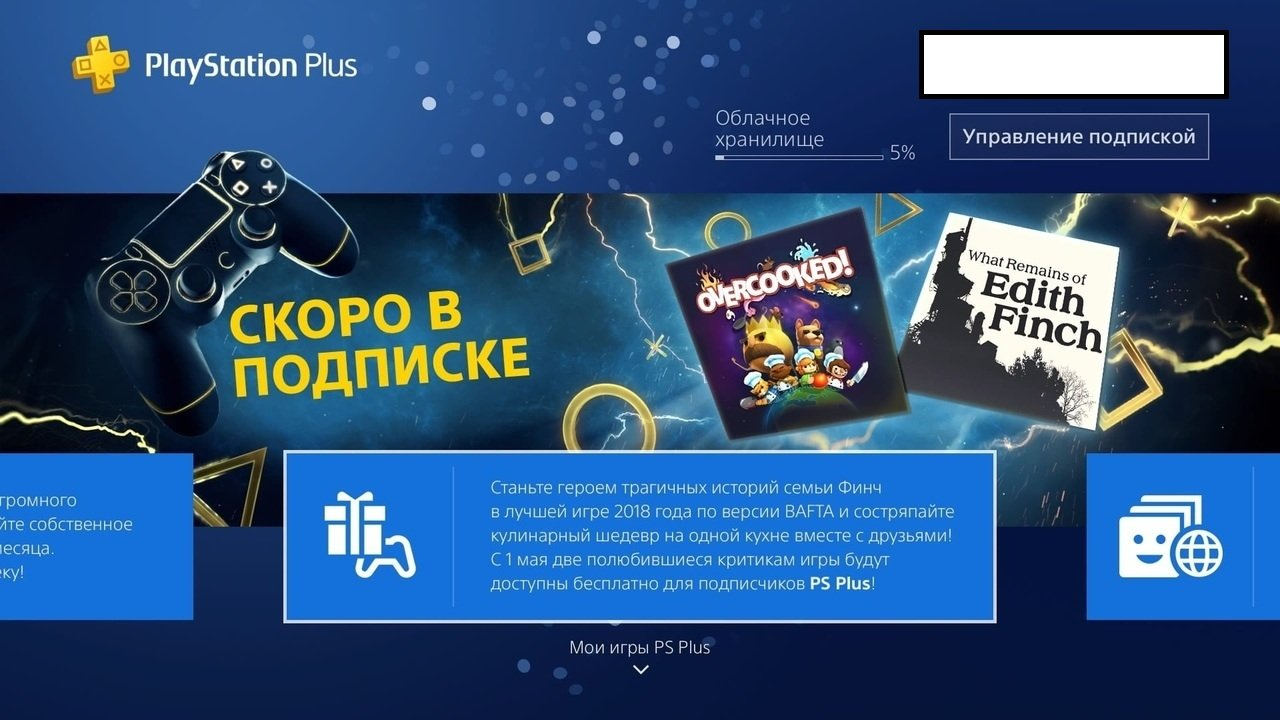 PlayStation Plus Games mei 2019