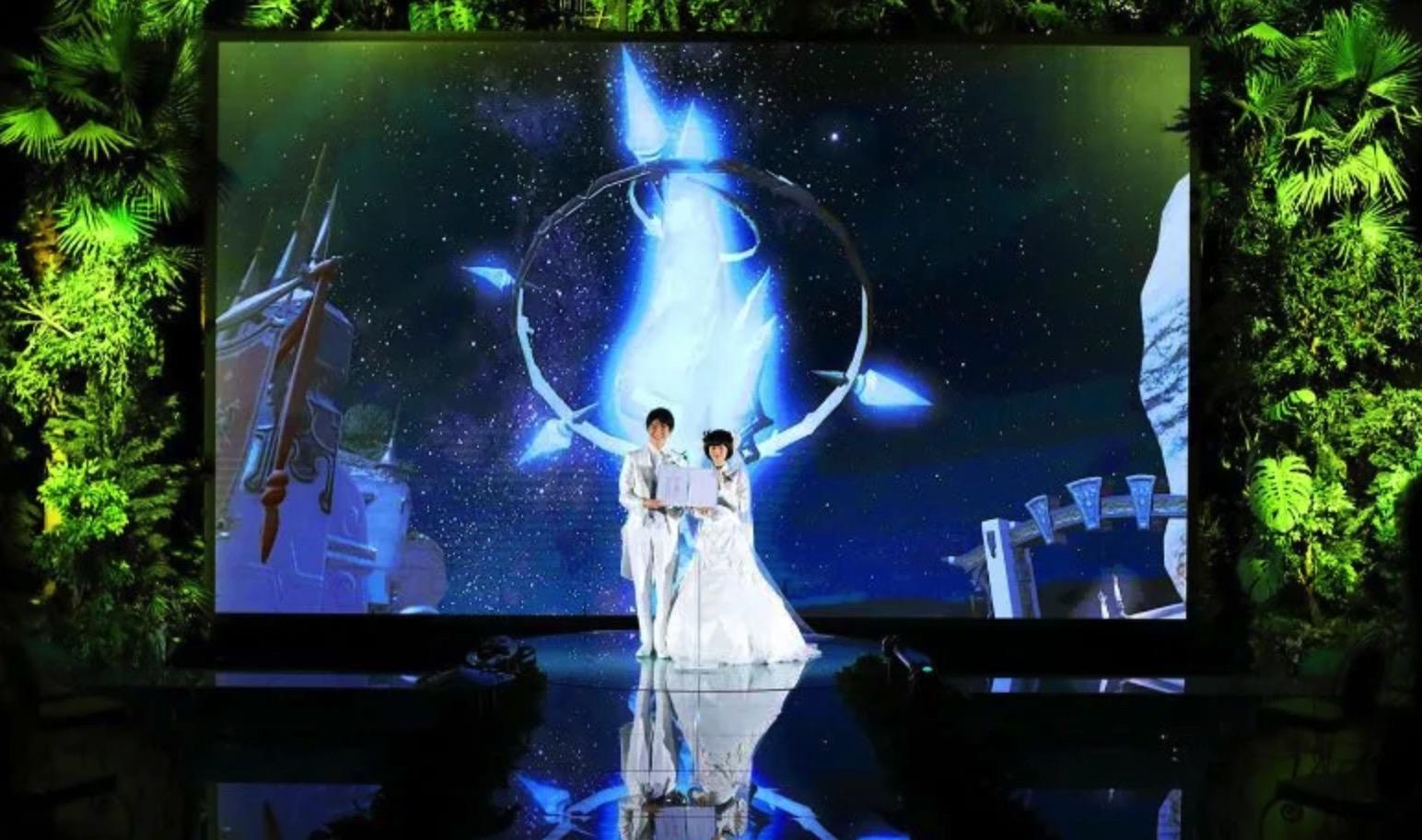 Final Fantasy XIV trouwerij