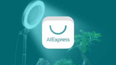 AliExpress Gadgets deals 102