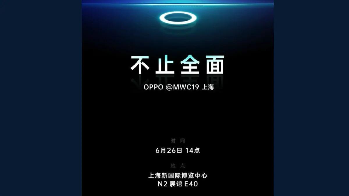 OPPO in-screen camera