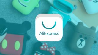 AliExpress gadgets 109