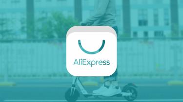 Elektrische step AliExpress