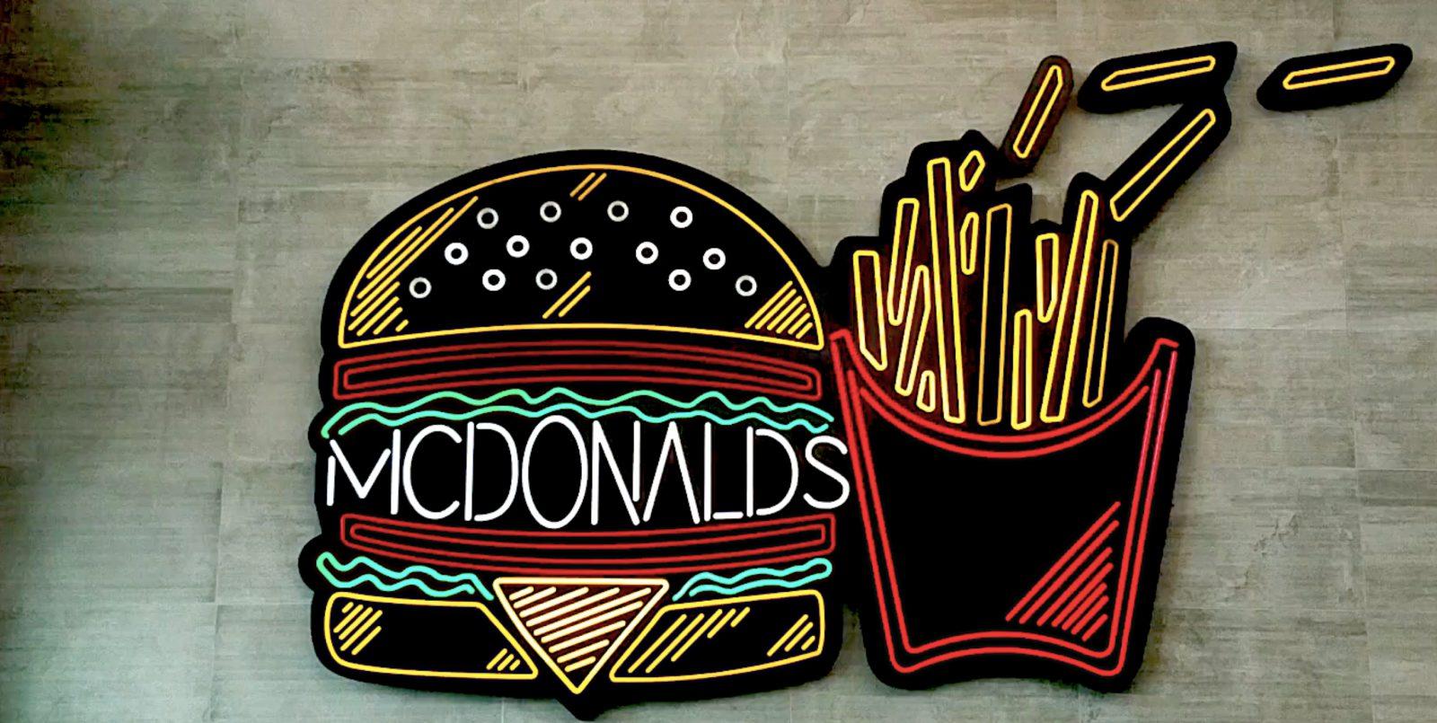 McDonalds 5G