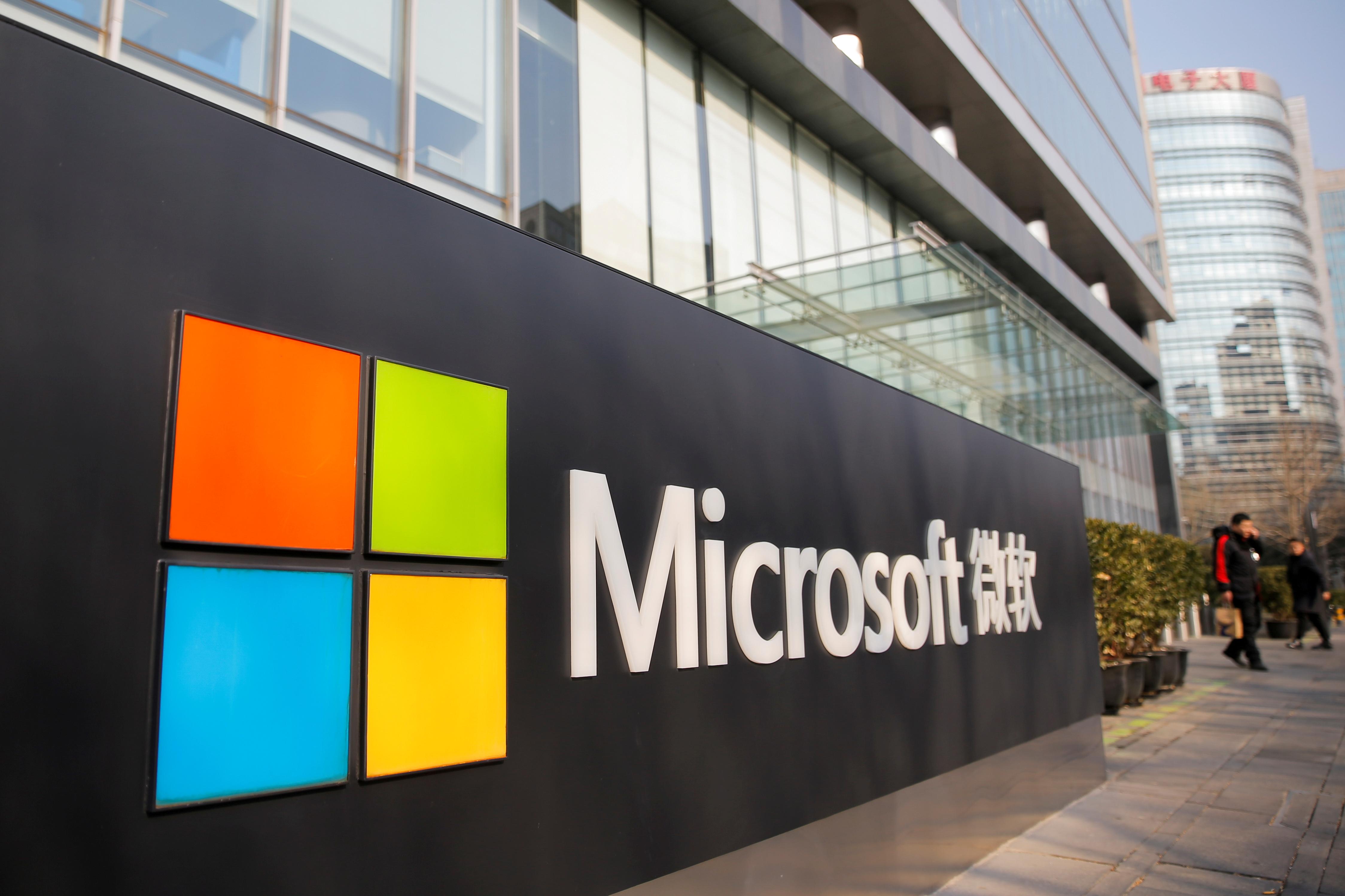 Microsoft Office / Microsoft Build