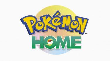 Pokémon Home iOS Nintendo Switch Android