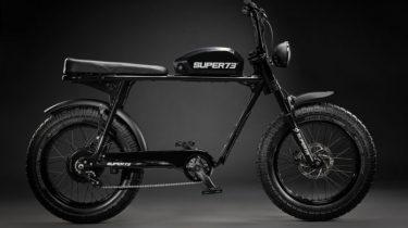 Super73 e-bike S2